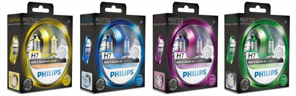 Philips H7 ColorVision Estuche 2 Bombillas (3)